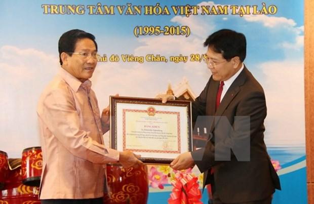 Celebran 20 anos de Centro Cultural de Vietnam en Laos hinh anh 1