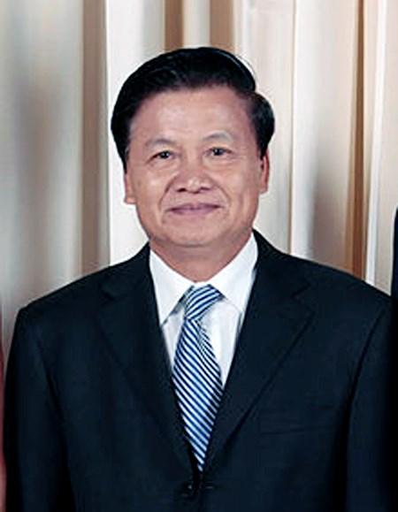 Felicita Laos 70 anos de fundacion de sector diplomatico de Vietnam hinh anh 1
