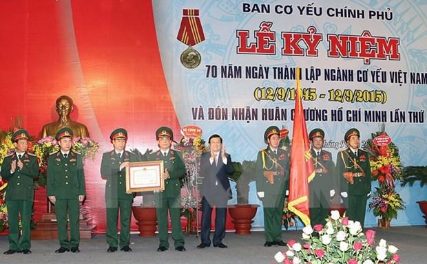 Sector de codificacion de Vietnam conmemora 70 anos de fundacion hinh anh 1