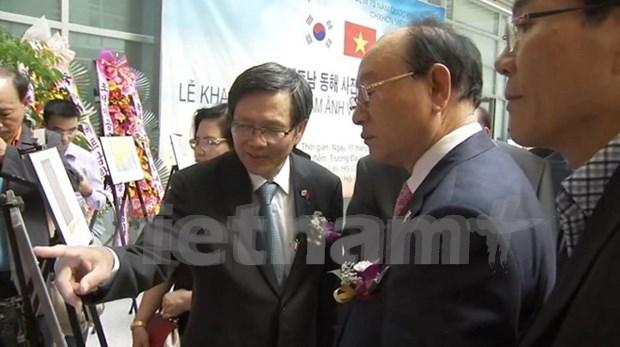 Sudcorea: exponen evidencias de actos ilegales chinos en Mar Oriental hinh anh 1