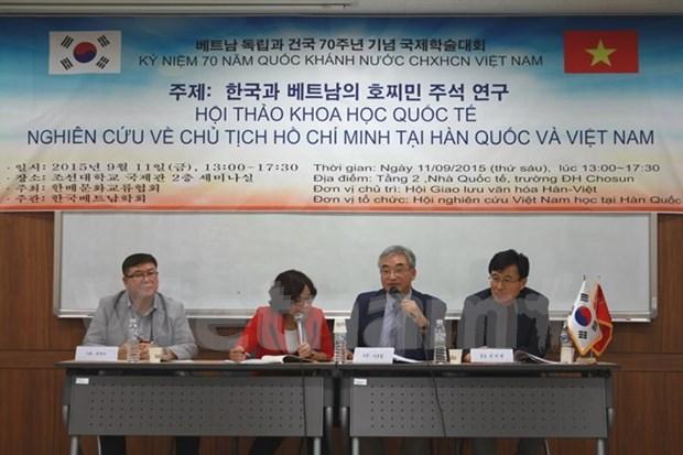 Debaten en Sudcorea proyeccion de Ho Chi Minh hinh anh 1
