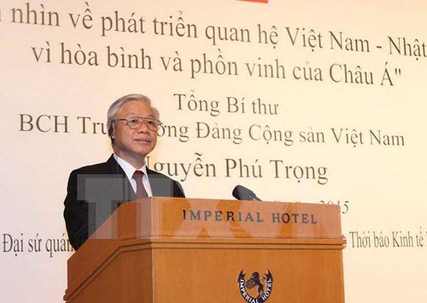 Phu Trong envia mensaje de agradecimiento al premier japones hinh anh 1