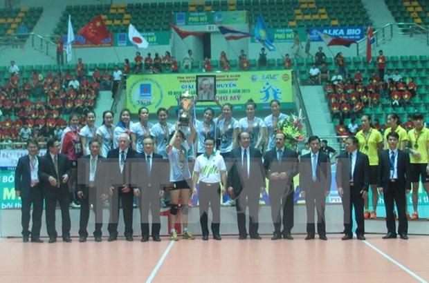 Conquista club tailandes torneo asiatico de voleibol femenino hinh anh 1