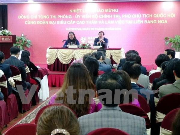 Califican de activa y creativa comunidad vietnamita en Rusia hinh anh 1
