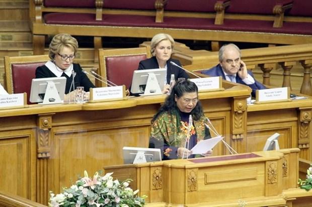 Vietnam participa en Foro de Mujeres de Asia-Europa hinh anh 1