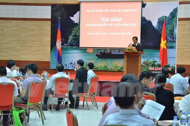 Fortalecen conexion de comunidad empresarial vietnamita en Cambodia hinh anh 1
