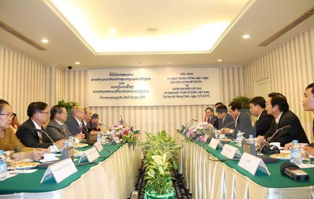 Cooperacion Vietnam-Laos en asuntos etnicos y religiosos hinh anh 1