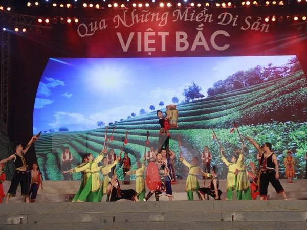 Lanzan programa de promocion turistica en region nortena hinh anh 1
