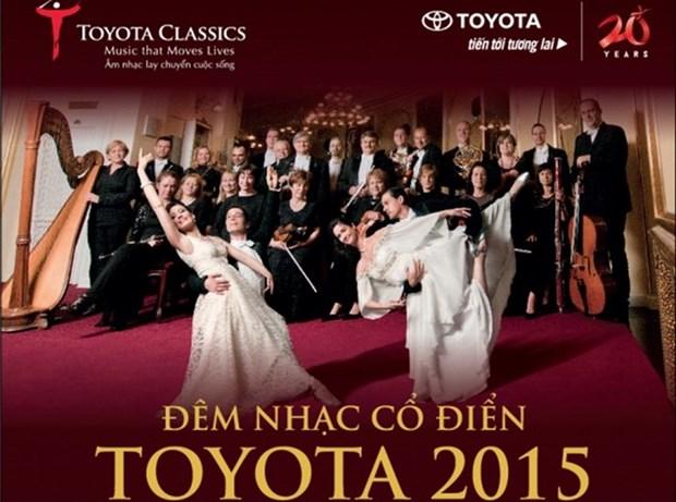 Celebra en Hanoi decimoctava edicion de Toyota Classics 2015 hinh anh 1