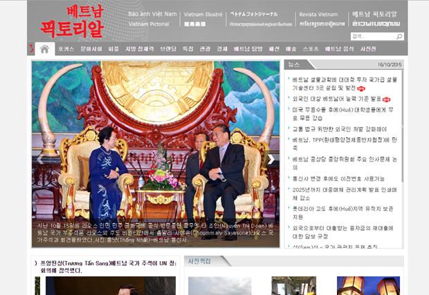 Revista ilustrada Vietnam inaugura pagina electronica en idioma sudco hinh anh 1