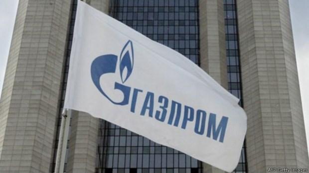 Ciudad Ho Chi Minh apoya plan de gases licuados de Gazprom hinh anh 1