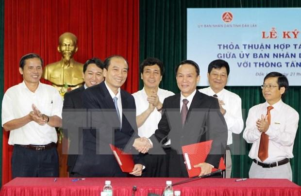 VNA encargada de difusion de imagenes de Dak Lak hinh anh 1
