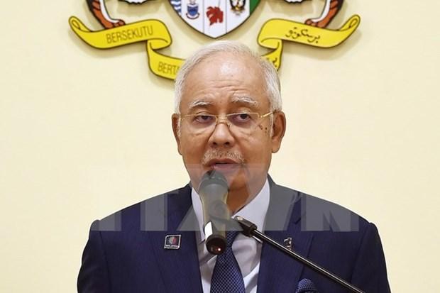 Economia malasia espera crecer cinco por ciento en 2016 hinh anh 1