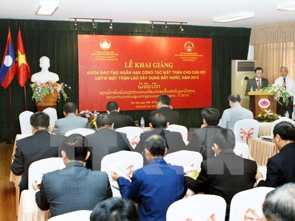 Vietnam y Laos promueven cooperacion en formacion del personal hinh anh 1