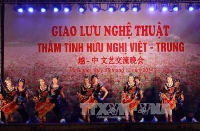 Actuan delegacion artistica china en Hanoi hinh anh 1