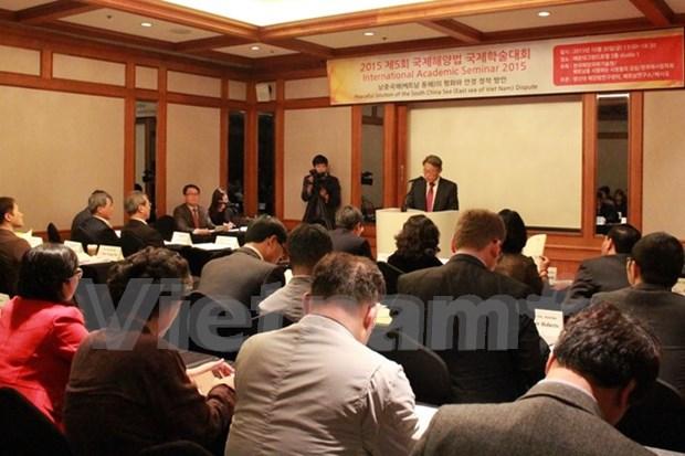 En Sudcorea cita sobre vias pacificas para disputas en Mar del Este hinh anh 1