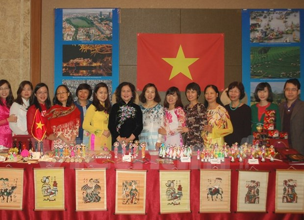 Vietnam participa en bazar internacional de caridad en Sudcorea hinh anh 1