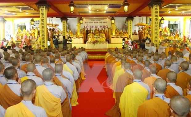 Seminario internacional sobre budismo del Delta del rio Mekong hinh anh 1