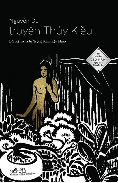 """Version """"Truyen Kieu"""" publicada hace 90 anos vuelve al publico hinh anh 1"""