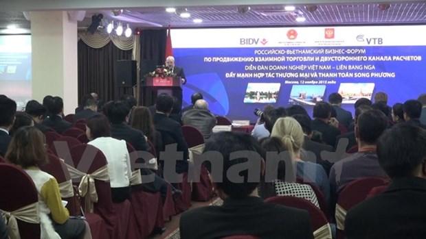 Efectuan Foro empresarial Vietnam- Rusia en Moscu hinh anh 1