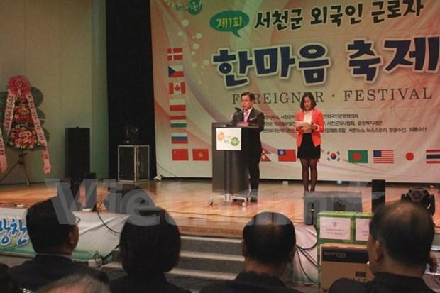 Ciudad sudcoreana reconoce aportes de trabajadores vietnamitas hinh anh 1