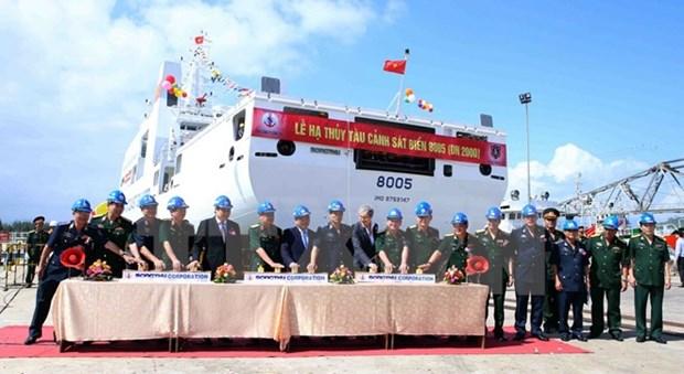 Botan al agua Guardacostas 8005 en Da Nang hinh anh 1