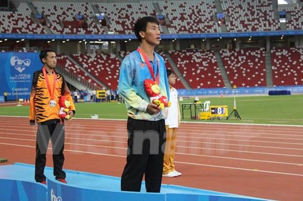 Finaliza Vietnam en cuarto lugar en los Juegos Paraolimpicos de ASEAN hinh anh 1