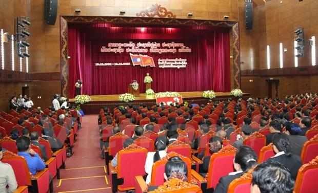 Laos celebra mitin por aniversario 95 del natalicio de presidente Kaysone hinh anh 1