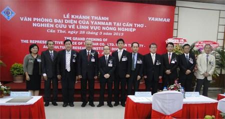 Conferencia de estudio de Institutos Yanmar en localidad vietnamita hinh anh 1