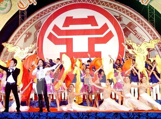 Hanoi saludara Ano Nuevo 2016 con fiestas de musica hinh anh 1