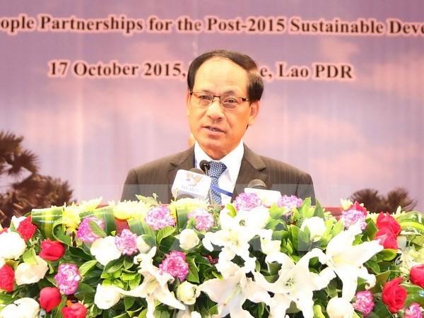 Comunidad de ASEAN: Fuerza comun e identidad particular hinh anh 1