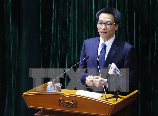 Sector de cultura, deportes y turismo de Vietnam traza tareas para 2016 hinh anh 1