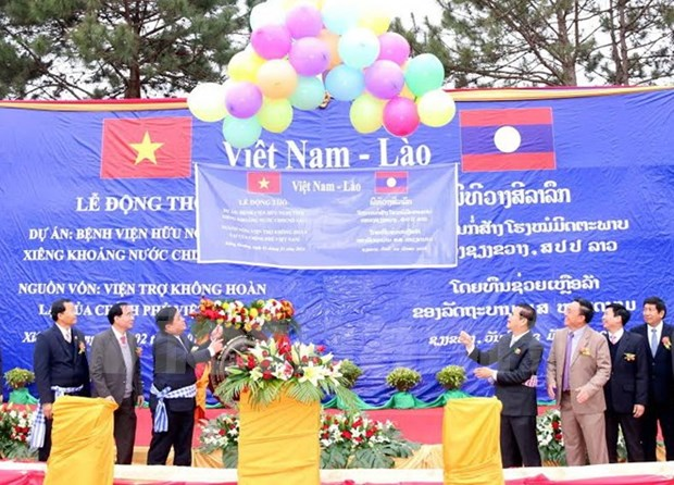 Apoyo vietnamita a Laos en construccion de Hospital de Amistad Xieng Khouang hinh anh 1