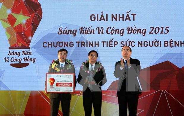 """Honran a ganadores de concurso """"Iniciativas para la comunidad"""" 2015 hinh anh 1"""