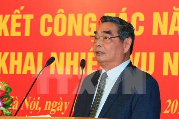 Continuan actividades en preparacion del XII Congreso partidista vietnamita hinh anh 1