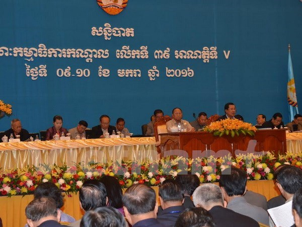 Celebran 39 Reunion del Partido Popular de Cambodia hinh anh 1