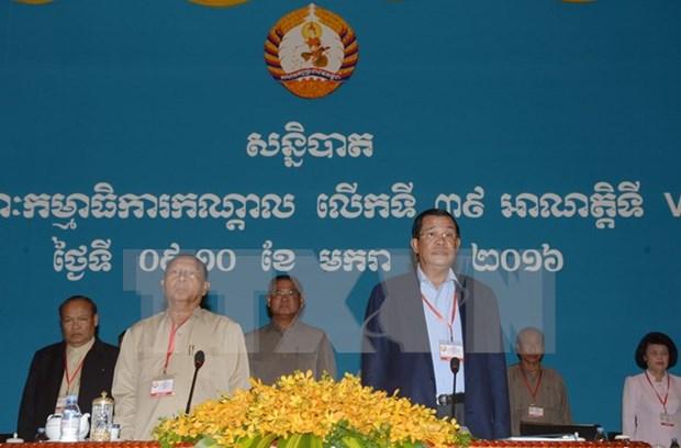 Cierran reunion 39 de Partido Popular de Cambodia hinh anh 1