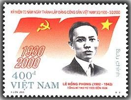 Congresos del Partido Comunista de Vietnam, hitos historicos importantes hinh anh 1