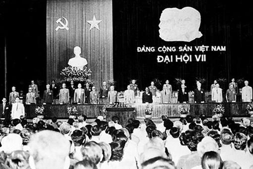 El septimo Congreso Nacional del Partido Comunista de Vietnam hinh anh 1