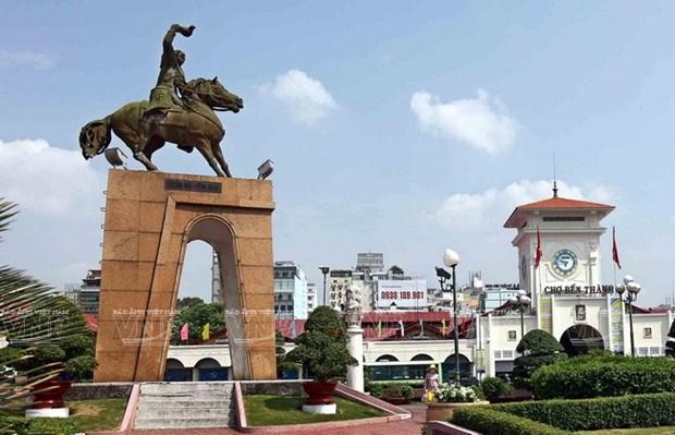 Hacia el XII Congreso Nacional: Ciudad Ho Chi Minh acompana Renovacion del pais hinh anh 3