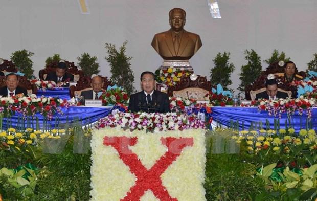 Inauguran X Congreso Nacional del Partido Popular Revolucionario de Laos hinh anh 1