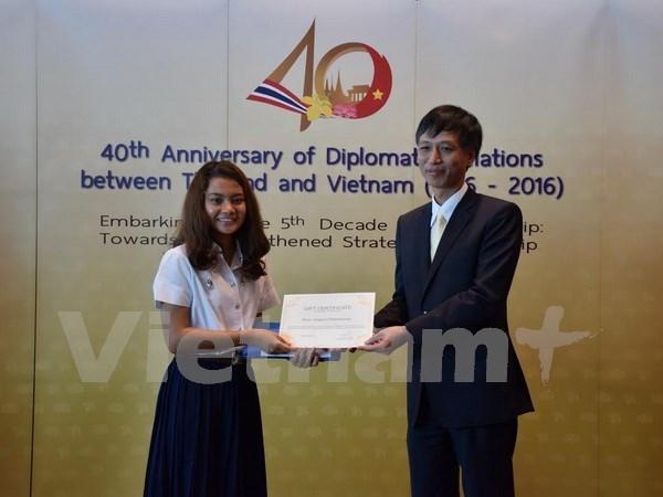 Seleccionan logotipo oficial para aniversario 40 de nexos Vietnam-Tailandia hinh anh 1