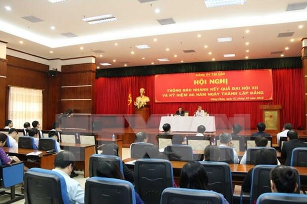 Vietnamitas en Laos conmemoran aniversario 86 de fundacion del PCV hinh anh 1