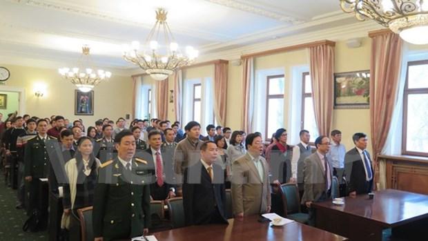 Amplias actividades por la fundacion del Partido Comunista de Vietnam hinh anh 1