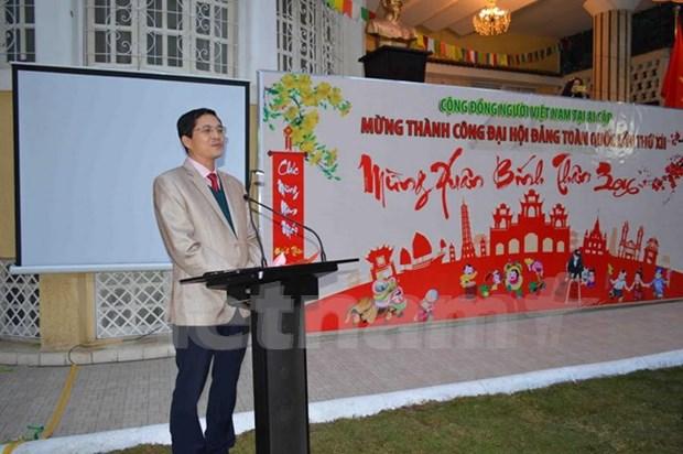 Amigos del mundo felicitan a Vietnam por el exito del XII Congreso del PCV hinh anh 1