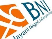 Banco de Indonesia abre sucursal en Seul hinh anh 1