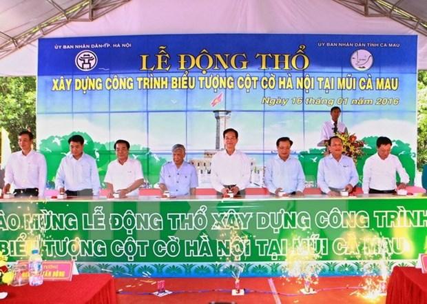 """Arrancan en extremo sur construccion de """"asta de bandera nacional de Hanoi"""" hinh anh 1"""