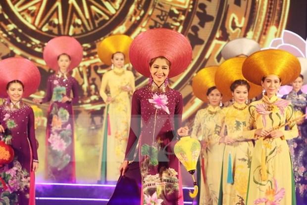 Festival de Ao Dai honra la belleza de mujeres vietnamitas hinh anh 1