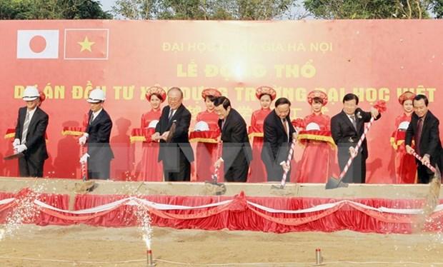 Dirigente vietnamita ratifica condicion de Japon como socio de primera fila hinh anh 1