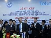 Vietnam y Finlandia fortalecen cooperacion en la tecnologia hinh anh 1